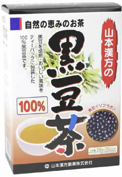 山本漢方 黒豆茶100% 30包入
