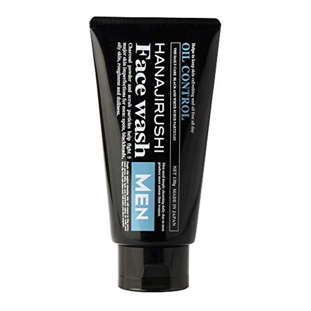 小間バッジさようなら花印 メンズオイルコントロール洗顔 スクラブタイプ B&W<男性用洗顔>