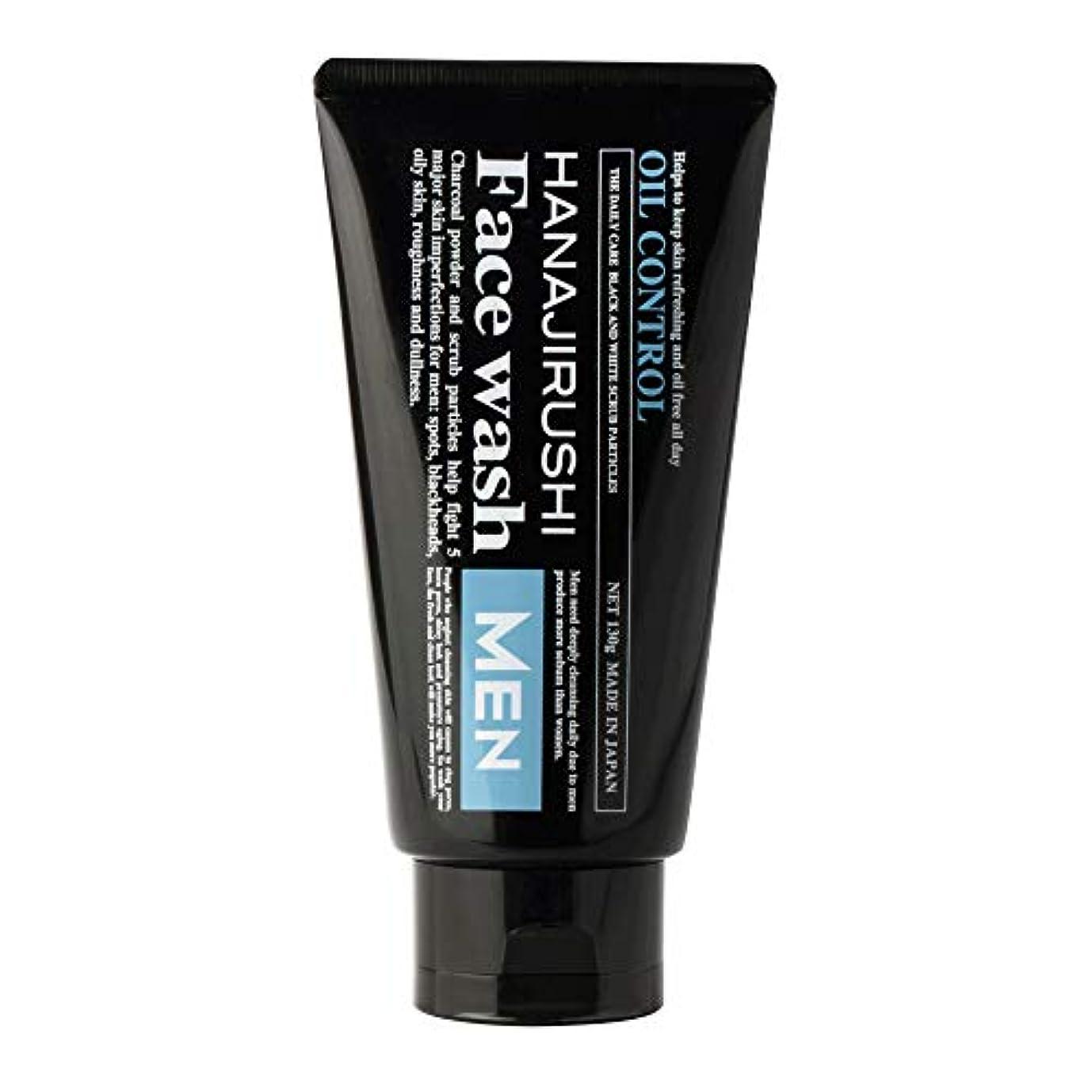 ライム見える実り多い花印 メンズオイルコントロール洗顔 スクラブタイプ B&W<男性用洗顔>