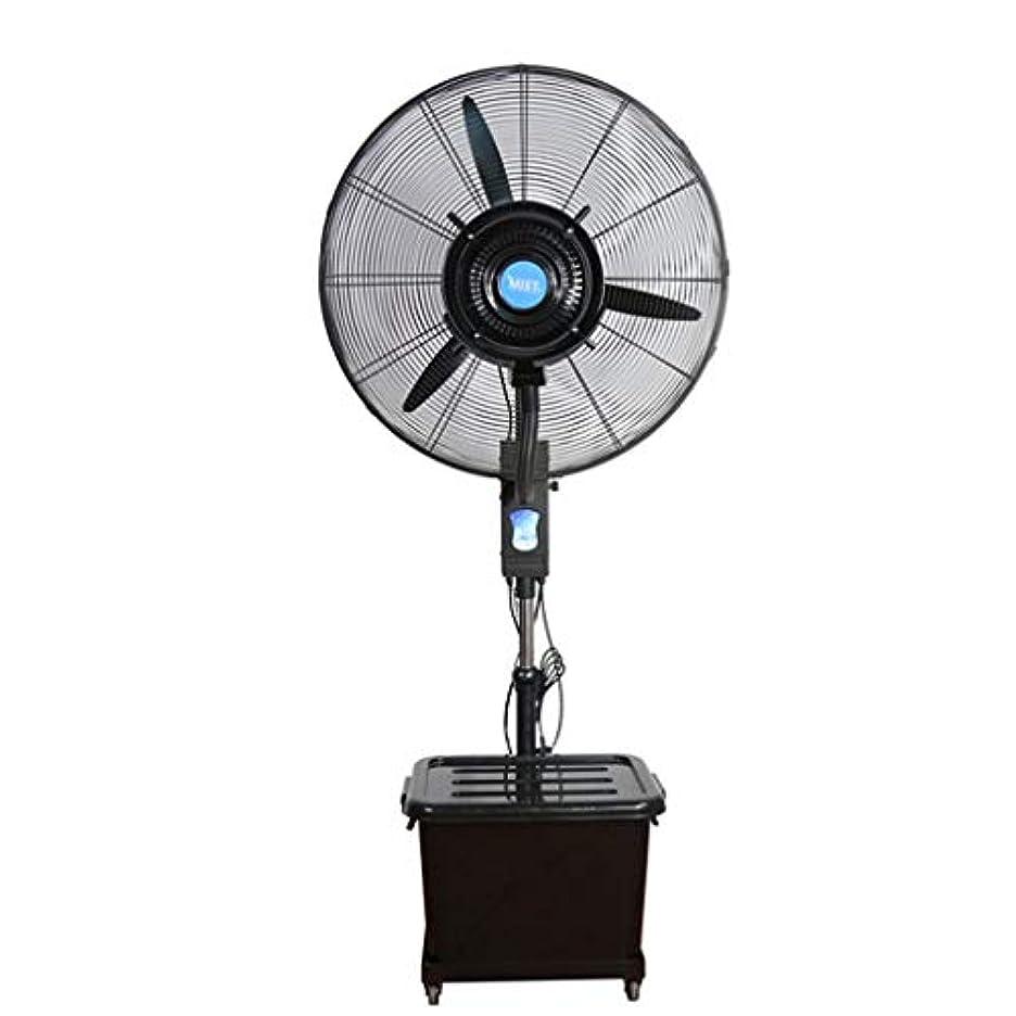 密輸評価コーチリビング扇風機ハイパワーファン 商業のための黒い調節可能な産業霧化ファンの振動の冷却の静かな、42L / 3スピード/ 165?200CM、倉庫