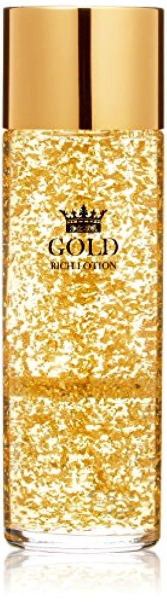 切り離す熟読する流用するロッシ ゴールドリッチローションプレミアム 120mL
