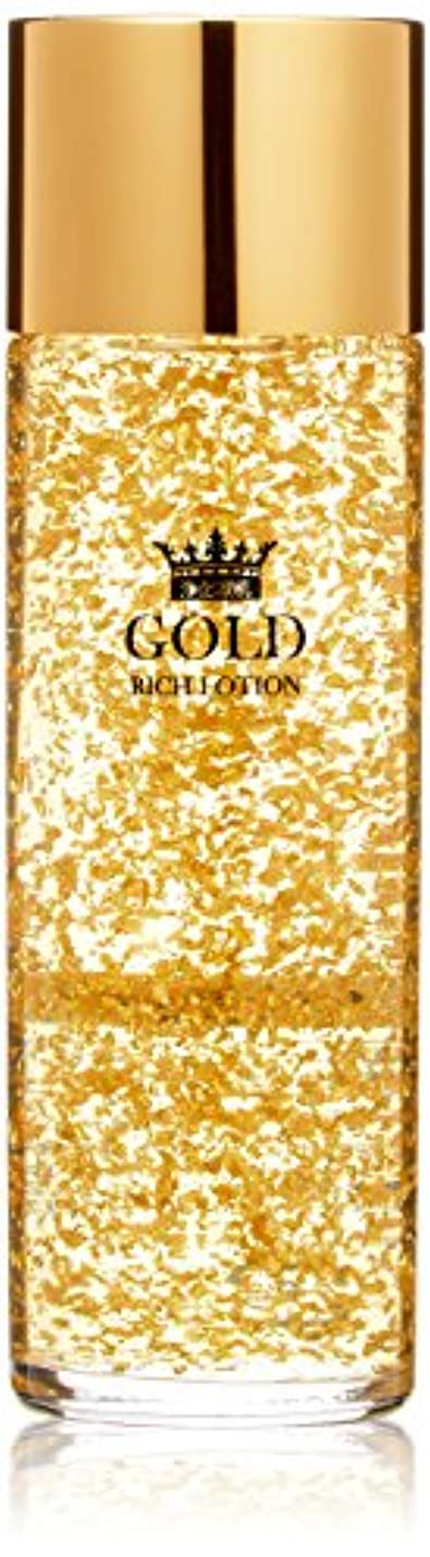 まろやかな一貫した文明化ロッシ ゴールドリッチローションプレミアム 120mL