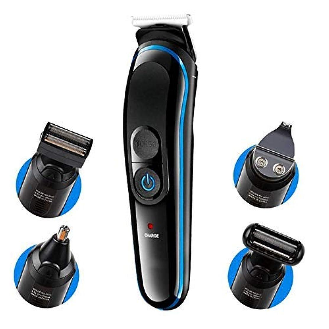 電気シェーバーセット、充電式シェーバー、男性用トリマー、1鼻毛トリマーフェイスシェーバー&USBトラベルフェイシャルカミソリに付き11 - お父さん、ボーイフレンドのための最高の贈り物, black