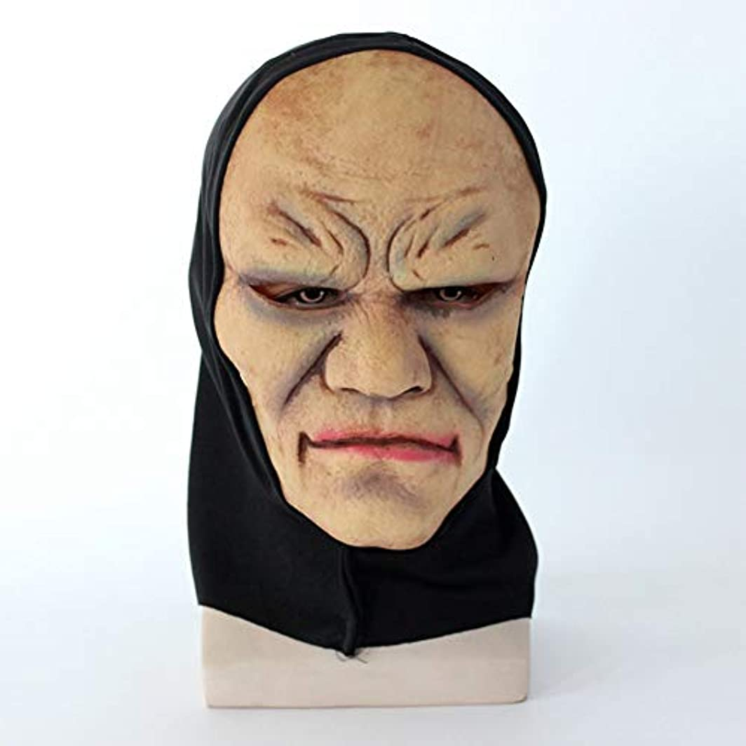 周囲知覚する現像ハロウィーンホラーマスク、スピリチュアル修道女ヘッドマスク、クリエイティブ Vizard マスク、パーティー仮装ラテックスマスク