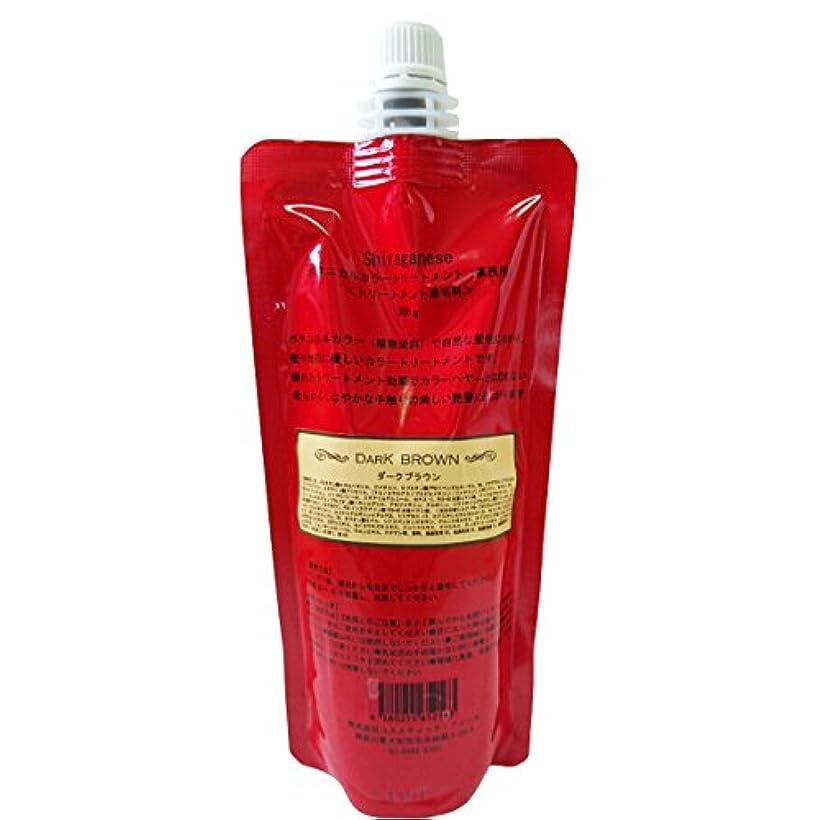 惨めな公平消毒剤シラガネーゼ ボタニカルカラートリートメント 詰替え用300g ダークブラウン