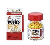 【第3類医薬品】アリナミンEXプラス 60錠