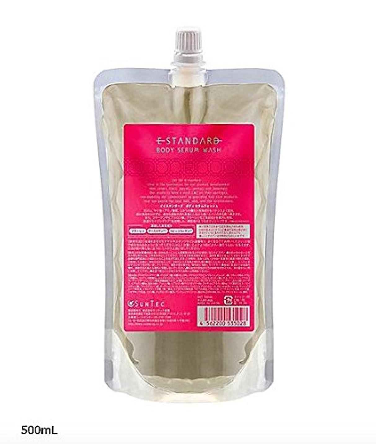 積分固める洗剤【イイスタンダード】ボディ セラムウォッシュ (500mL(詰め替え用))