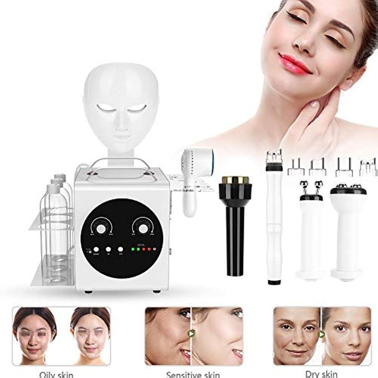 香りピアース支配する7に1つの酸素ジェット顔の肌の引き締めケアに黒ずみの除去、肌の引き締め、美白、肌の若返り、ホームサロンの使用のための超音波真空RFマシン(100-240V)