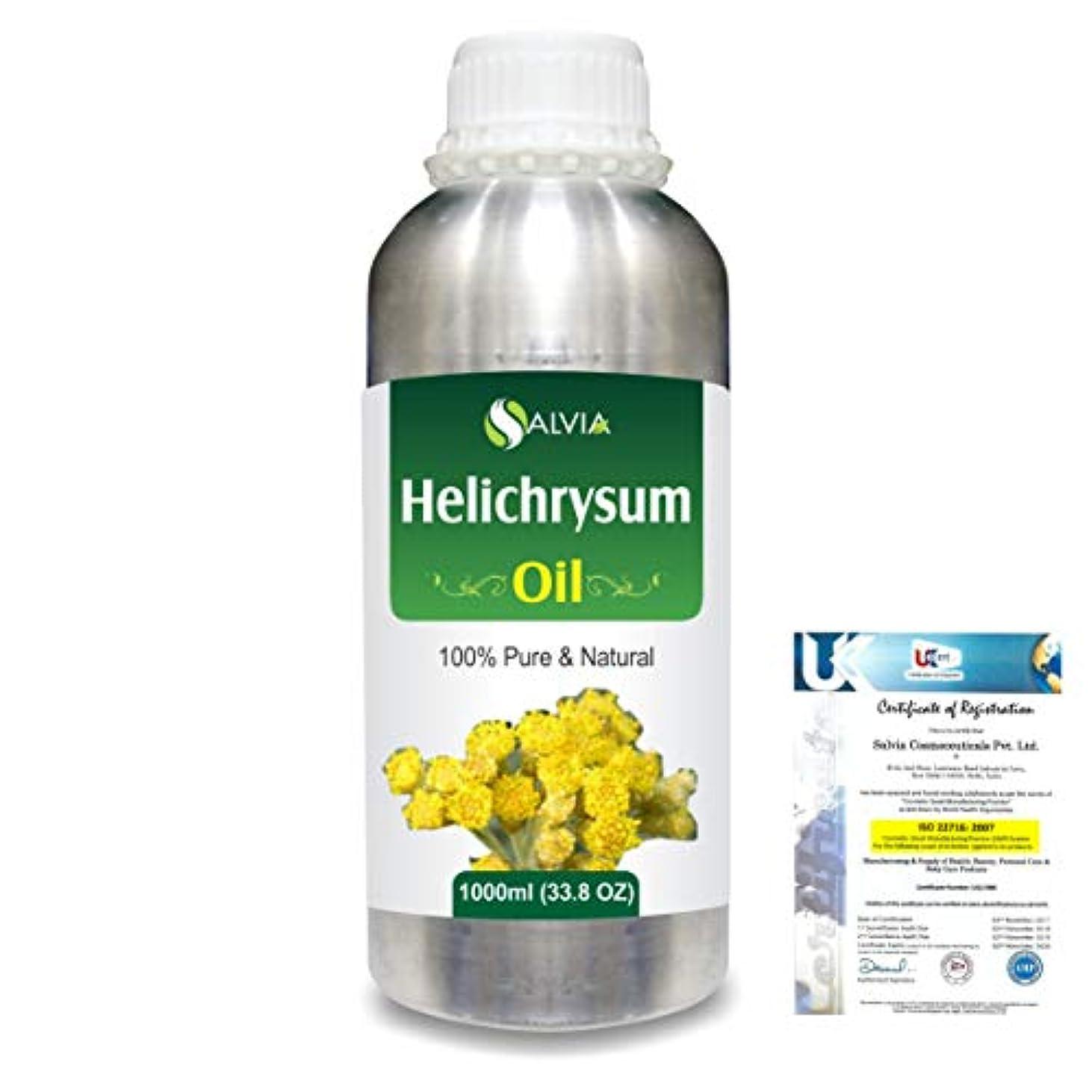 その間キャッチサイドボードHelichrysum (Helichrysum Italicum) 100% Pure Natural Essential Oil 1000ml/33.8fl.oz.