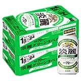 【2ケースパック】麒麟 淡麗グリーンラベル  350ml×48缶 350ML*48ホン 1セット