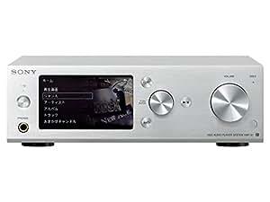 ソニー SONY ハードディスクオーディオプレーヤーシステム HAP-S1 : 500GB ハイレゾ対応 Wi-Fi/ネットワーク対応 シルバー HAP-S1 S