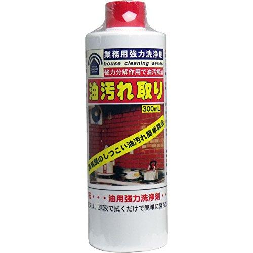 業務用洗浄剤 油汚れ取り 300mL