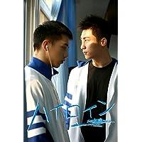 【Amazon.co.jp限定】ハイロイン~上瘾~(日本オリジナル音楽版) 初回限定版