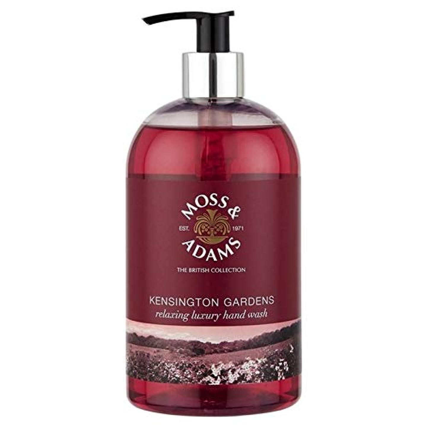 [Moss & Adams ] 苔&アダムスケンジントン?ガーデンズハンドウォッシュ500ミリリットル - Moss & Adams Kensington Gardens Hand Wash 500ml [並行輸入品]
