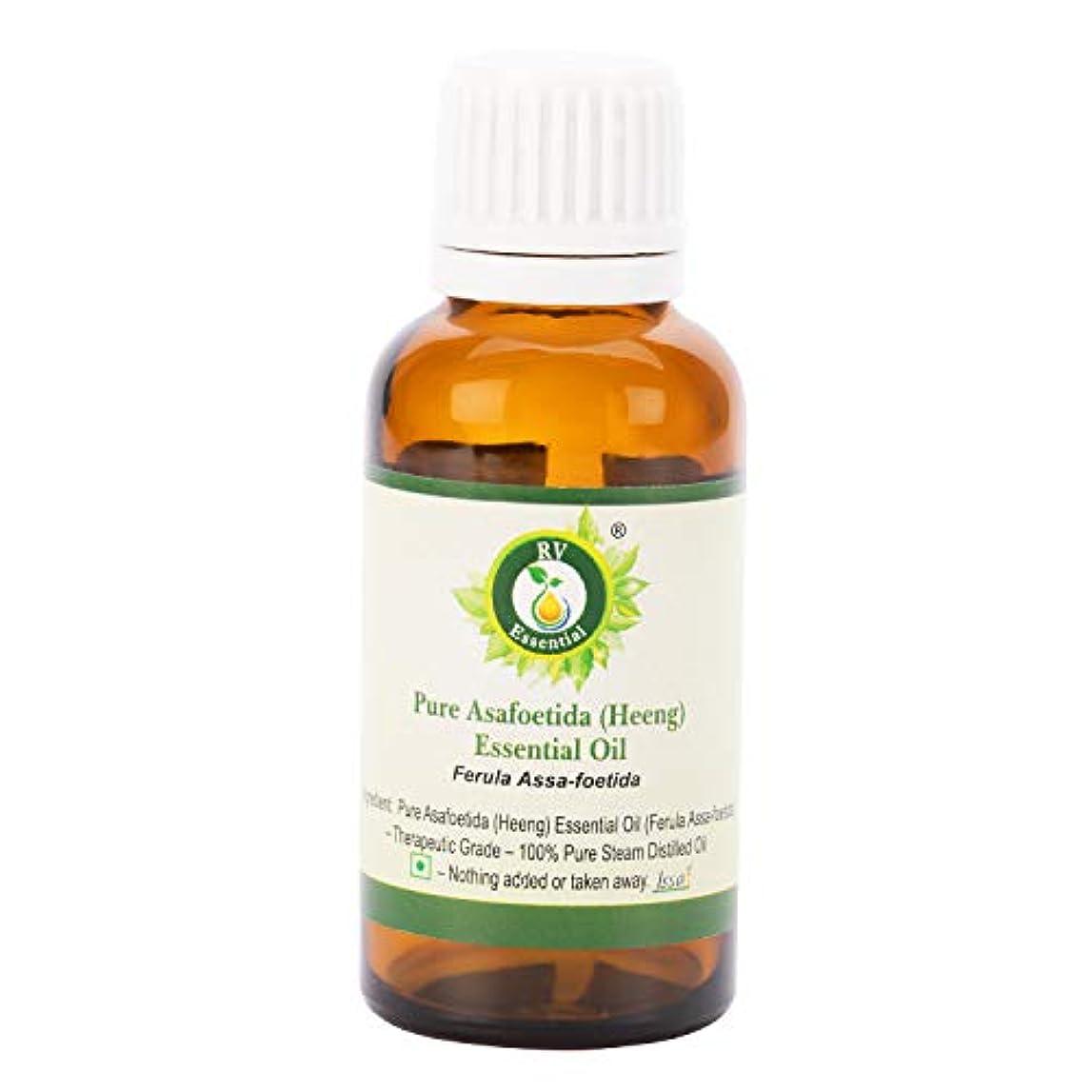 不良ヘロインアコーピュアAsafoetida (Heeng)エッセンシャルオイル50ml (1.69oz)- Ferula Assa (100%純粋&天然スチームDistilled) Pure Asafoetida (Heeng) Essential...