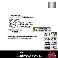 e-kanamono ロイヤル FOブラケット24(挿入式中間用) A-289S 50 クローム