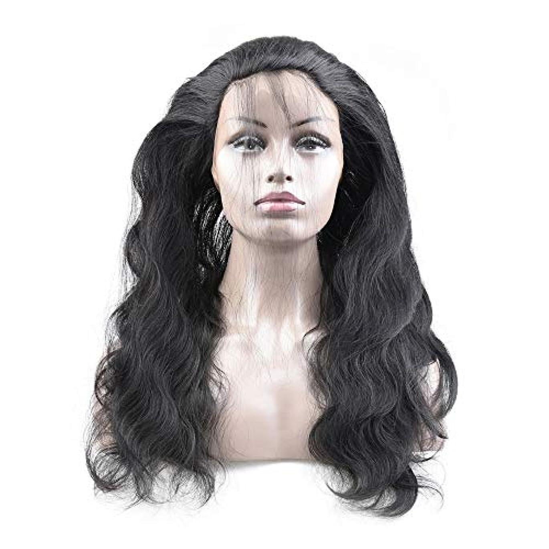 起こる再撮り運命的なWASAIO 女性ナチュラルブラックコルハロウィンヘアアクセサリーについては360のレースフロントウィッグ (色 : 黒, サイズ : 16 inch)