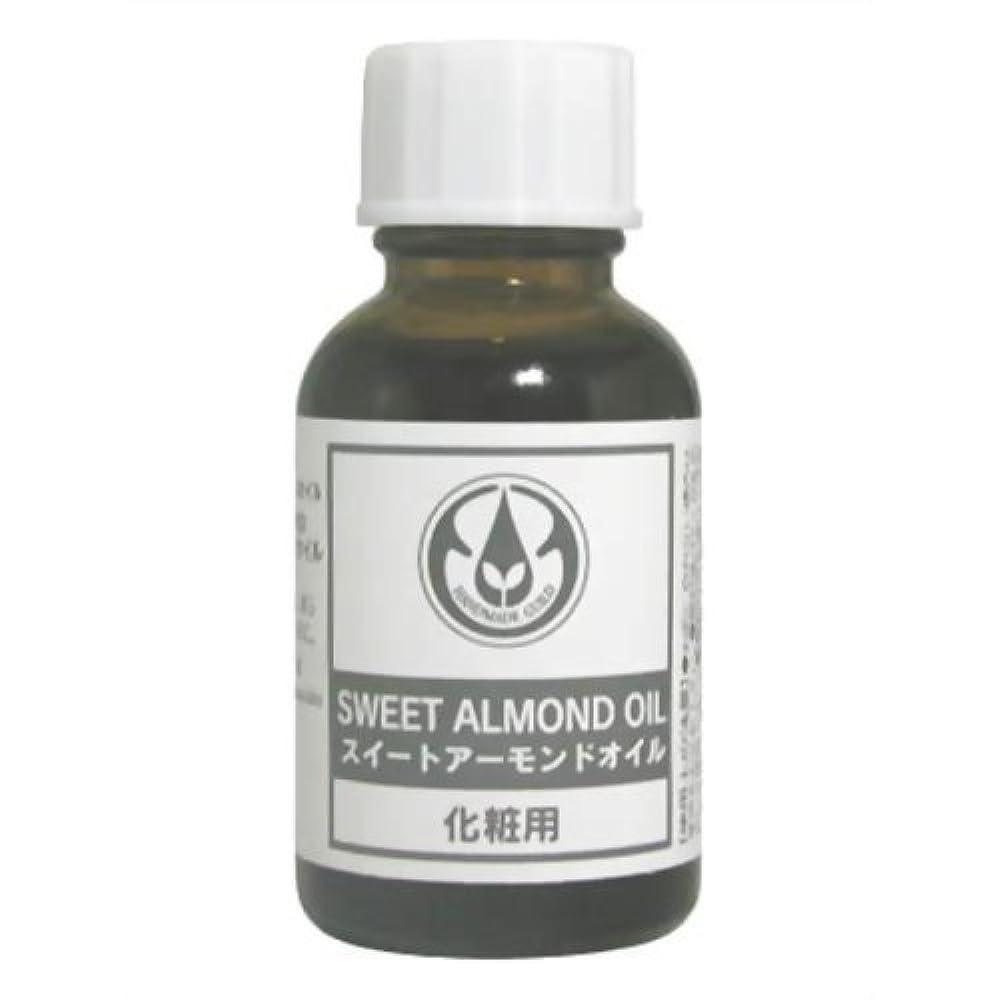 直立先例メタン生活の木 スイートアーモンドオイル 25ml