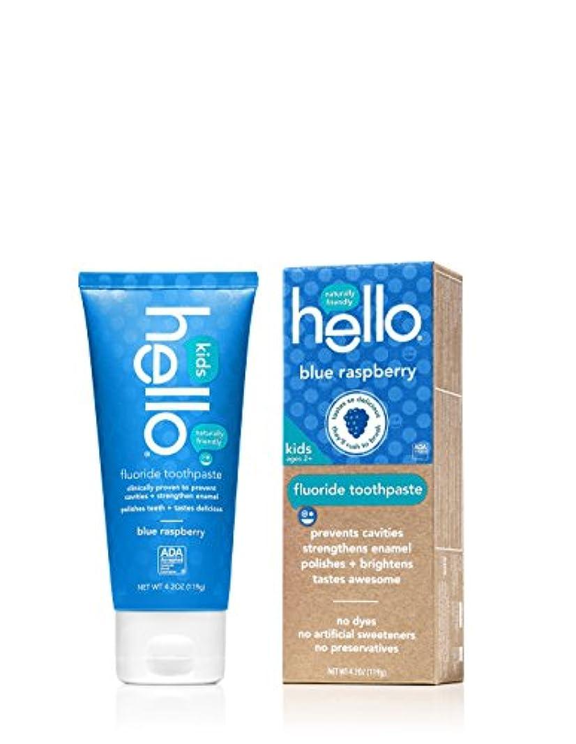 フラフープコンデンサースマッシュHello Oral Care キッズフッ化物の歯磨き粉、ブルーラズベリー、4.2オンス