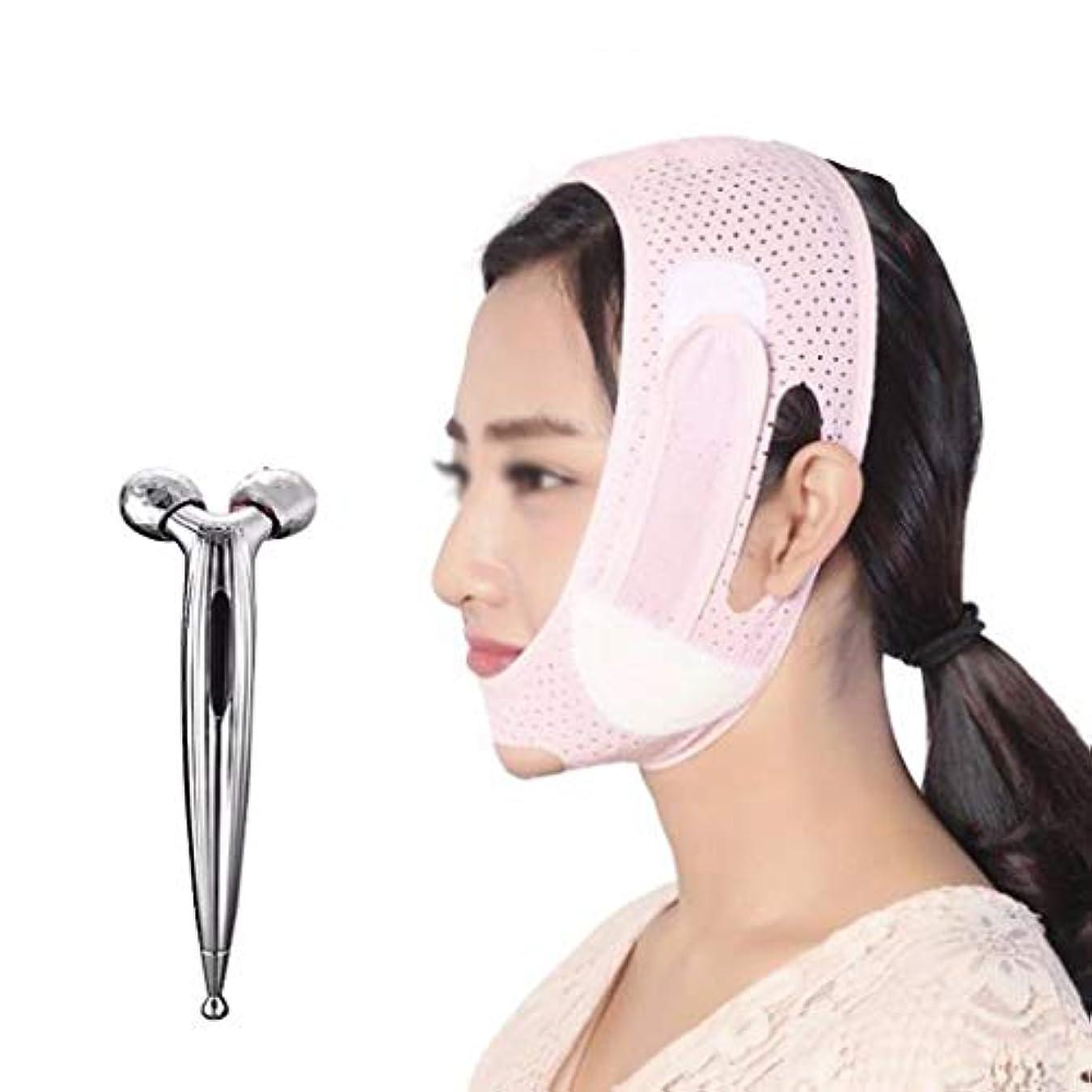 くしゃみ比類のない谷ZWBD フェイスマスク, フェイスリフトマスク包帯Vフェイスアーティファクトマスクリフティングダブルチンライン術後補正ベルト
