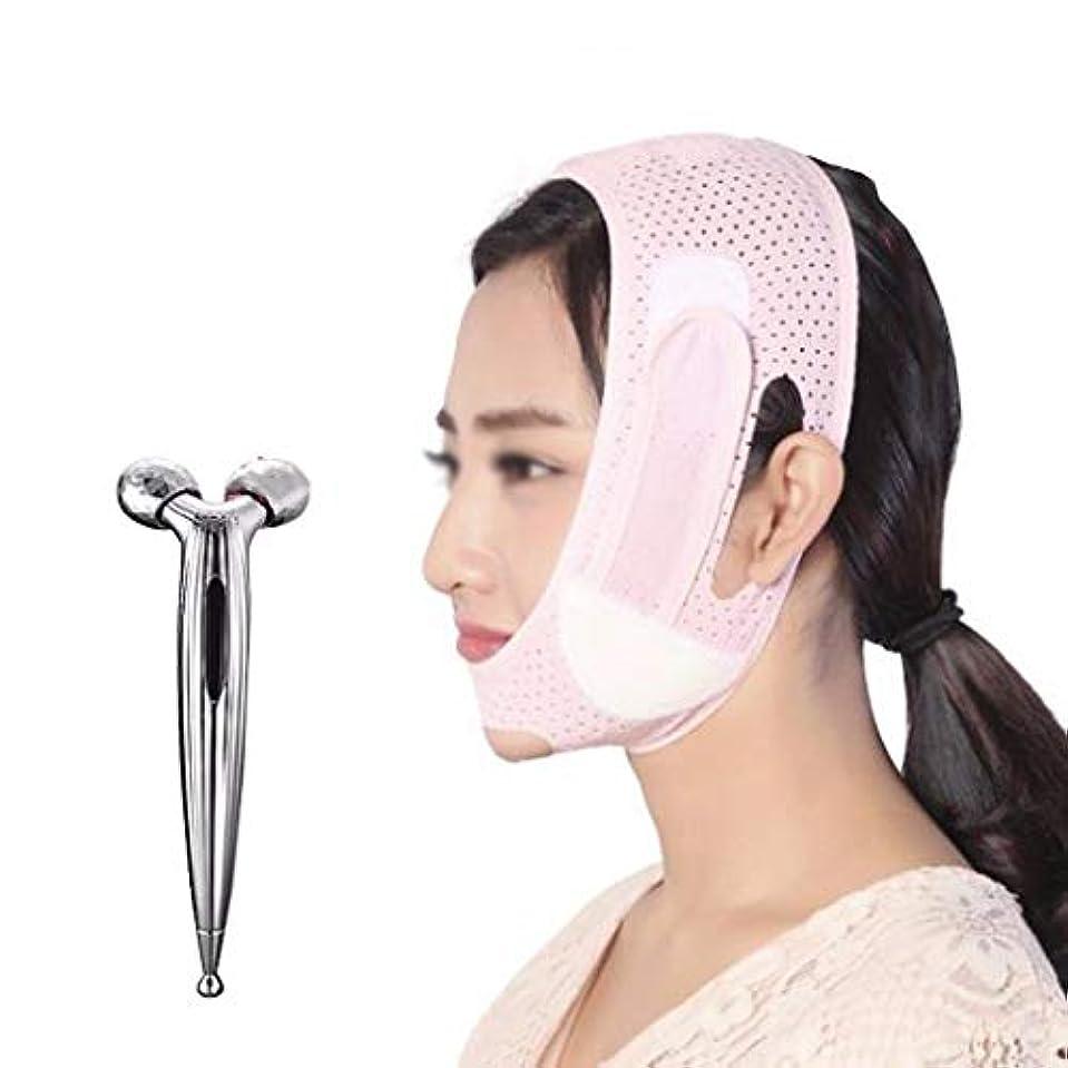 許す機転お茶ZWBD フェイスマスク, フェイスリフトマスク包帯Vフェイスアーティファクトマスクリフティングダブルチンライン術後補正ベルト