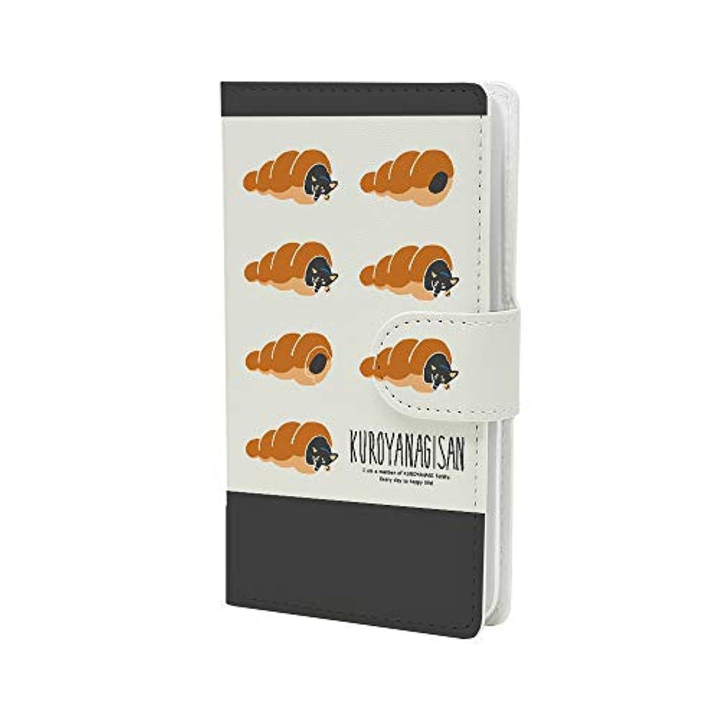 記者等々限りmitas FREETEL REI ケース 手帳型 しばたさん くろやなぎさん デザイン (236) フレンズヒル vol.7 B くろやなぎコロネ ERL-027-SC-6007-B/REI