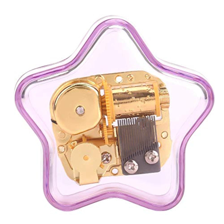 アクリル五芒星オルゴール 透明なシンプル アクリル紫色時計 オルゴールミュージカルクリエイティブギフト ホーム デコレーション複数音楽(6)