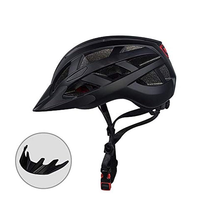 引数くしゃくしゃ上がるTOMSSL高品質 自転車電動スクーターロードマウンテンバイク乗馬ヘルメット男性と女性の安全乗馬ヘルメット TOMSSL高品質