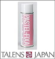 ターレンス定着液 パステルフィキサ缶入り(スプレー) 220ml OIL517A-220 423850