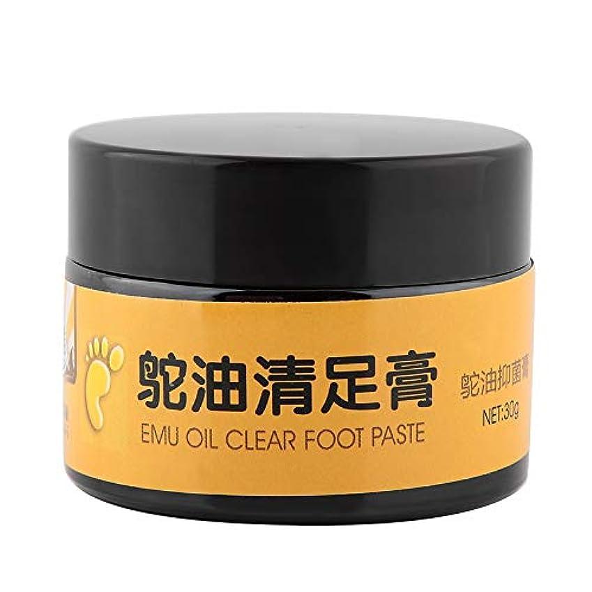 負担フレア更新オイルフットケアマッサージクリーム抗真菌剤削除死んだ肌をかゆみを和らげるフットトリートメント