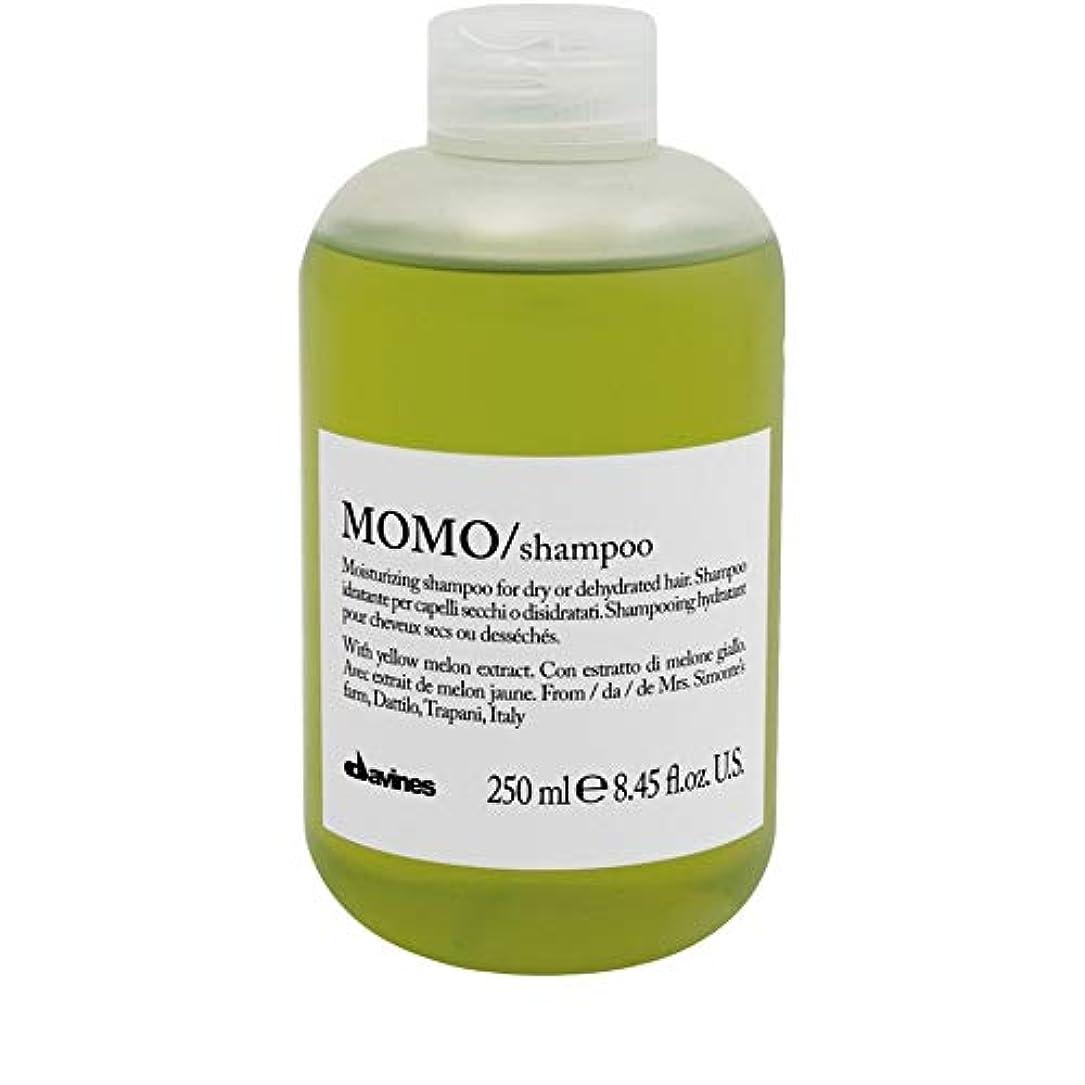 威信かるにおい[Davines ] ダヴィネスモモシャンプー250ミリリットル - Davines Momo Shampoo 250ml [並行輸入品]