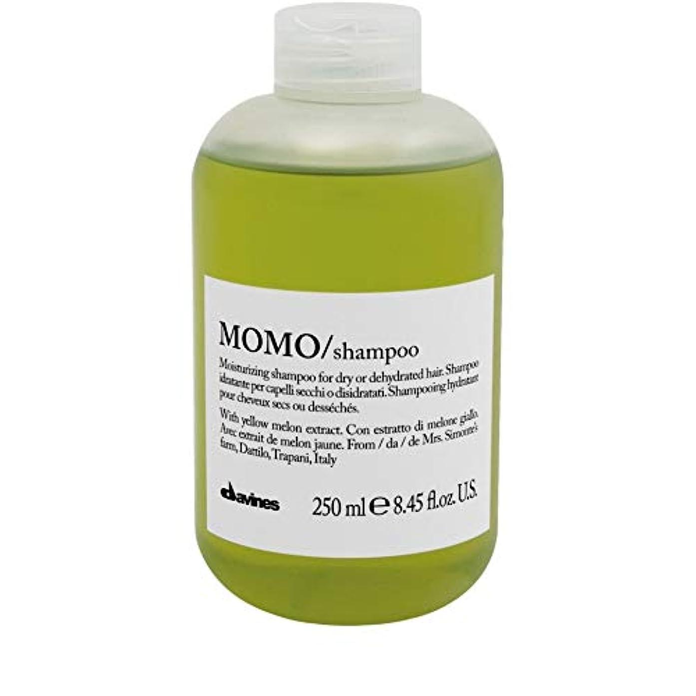 和らげる承知しました水を飲む[Davines ] ダヴィネスモモシャンプー250ミリリットル - Davines Momo Shampoo 250ml [並行輸入品]