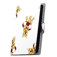 タブレット 手帳型 タブレットケース タブレットカバー カバー レザー ケース 手帳タイプ フリップ ダイアリー 二つ折り 革 008936 WDP-083-2G32G-BT Geanee Geanee 8inch Tablet PC 8インチタブレット型PC 2G32G-BT