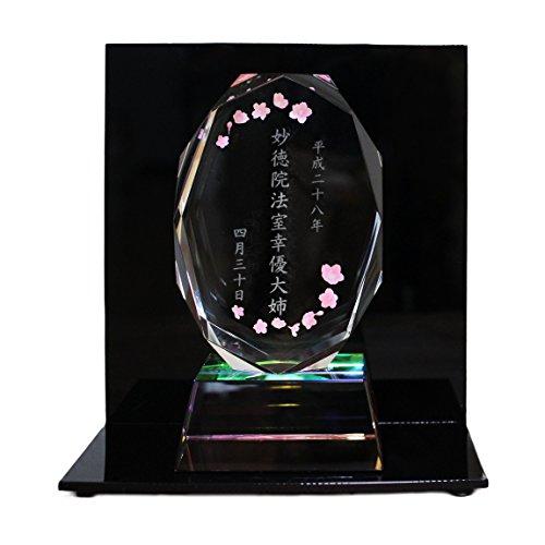 位牌 クリスタル位牌 七色台座 4寸 桜 名入れ 花入り 四季 専用アクリル台 つき