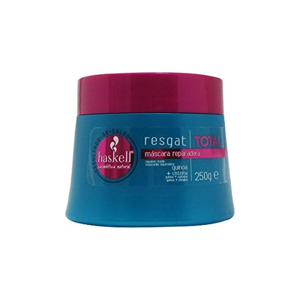 平方チップ信仰Haskell Resgat Total Hair Mask 250g [並行輸入品]
