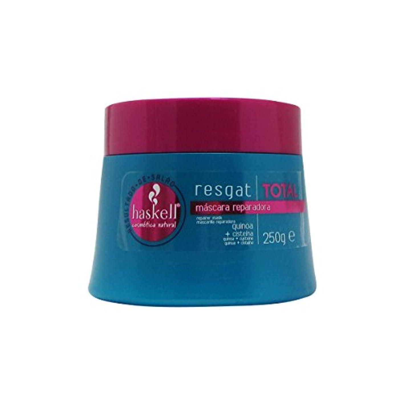 六分儀巧みな薄汚いHaskell Resgat Total Hair Mask 250g [並行輸入品]