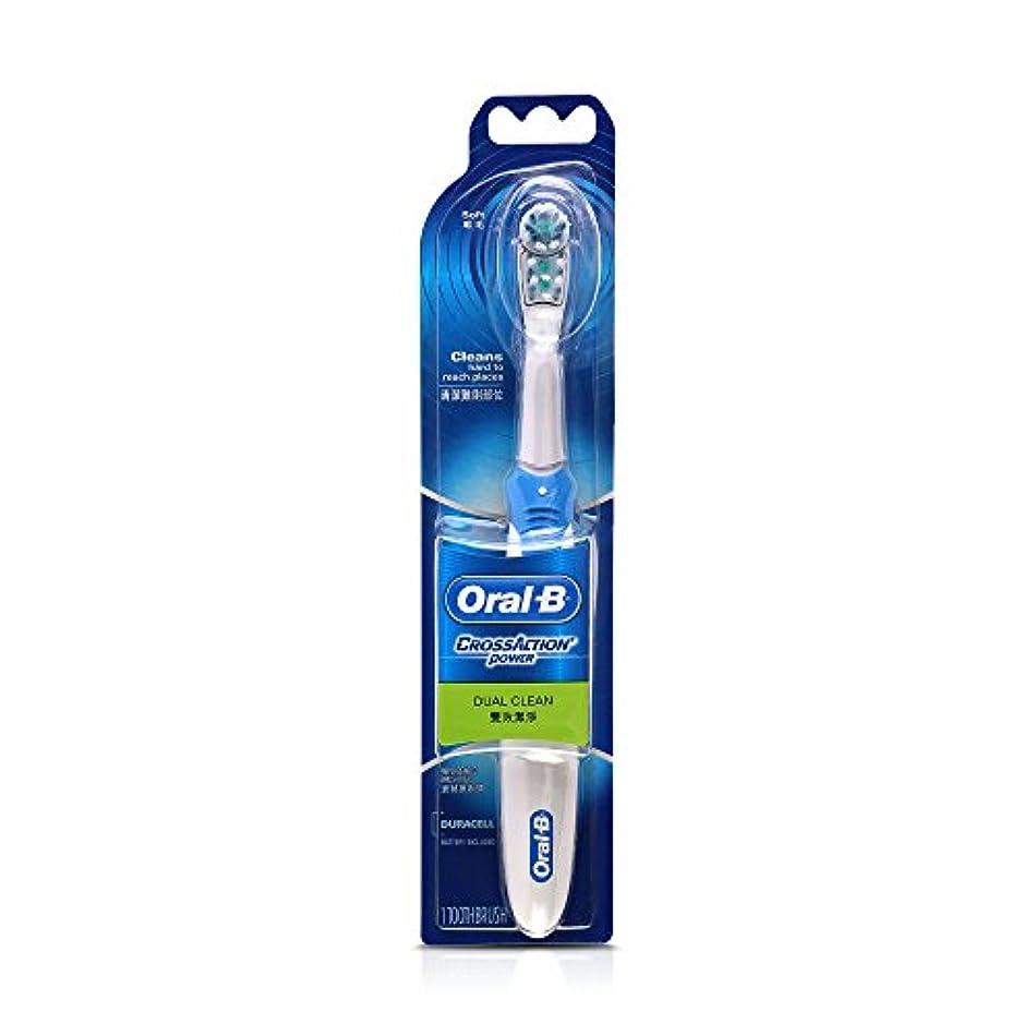 徒歩で八百屋型Oral B Cross Action Battery Powered Toothbrush - 1PC (COLOUR VARIES) (オーラルBクロスアクションバッテリー式歯ブラシ - 1PC(カラーバリエーション))