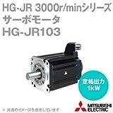 三菱電機エンジニアリング HG-JR103 サーボモータ HG-JR 3000r/minシリーズ 200Vクラス (低慣性・中容量) (定格出力容量 1kW) (慣性モーメント 2.65J) NN