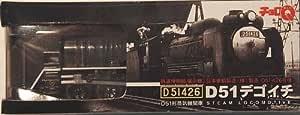 チョロQ D51デゴイチ 鉄道博物館展示機