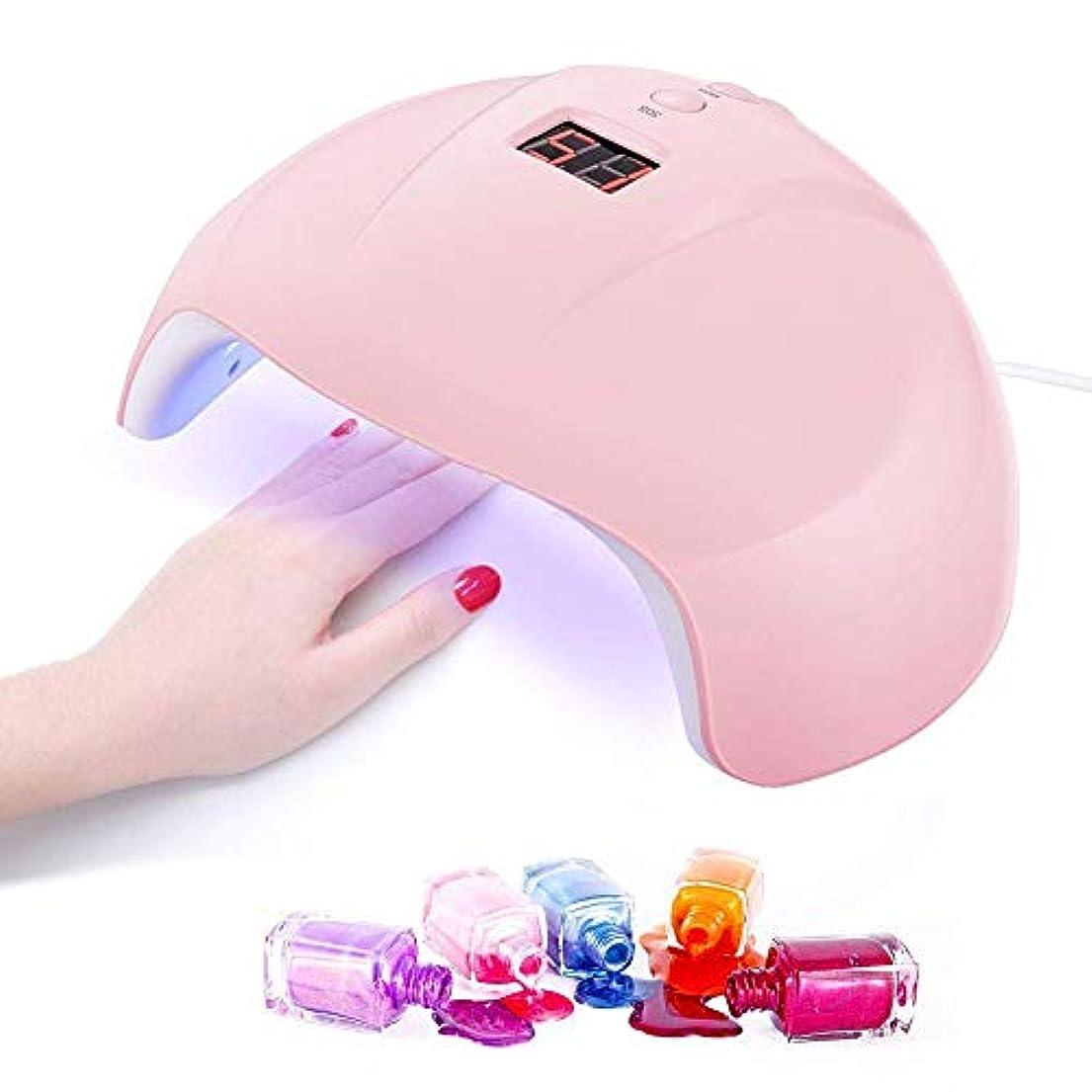 焦がす無住むグレファイディンナイトライトネイルマシン36W 12 LED USB液晶ディスプレイUVネイルライトジェルポリッシュドライヤーマニキュアランプ - ピンク