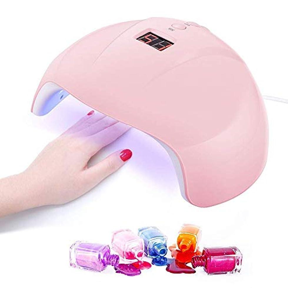 グレファイディンナイトライトネイルマシン36W 12 LED USB液晶ディスプレイUVネイルライトジェルポリッシュドライヤーマニキュアランプ - ピンク