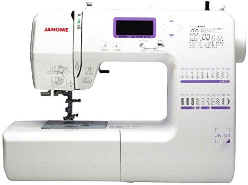 JANOME コンピューターミシン 「説明DVD付き」 JN-51