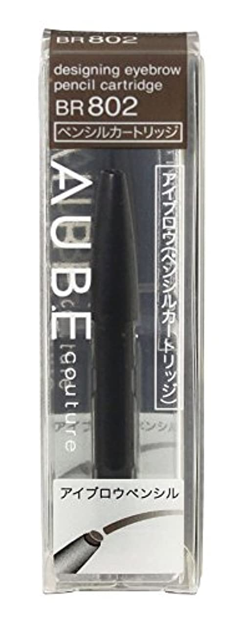 ソフィーナ オーブ デザイニングアイブロウペンシル カートリッジ BR802