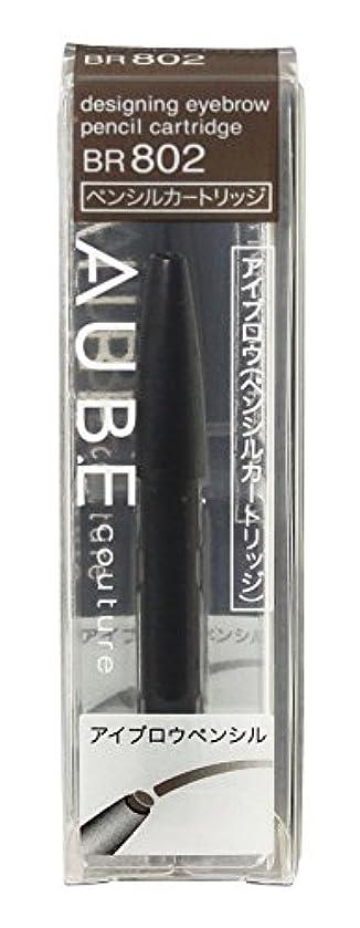 タイマー一般的な肉腫ソフィーナ オーブ デザイニングアイブロウペンシル カートリッジ BR802
