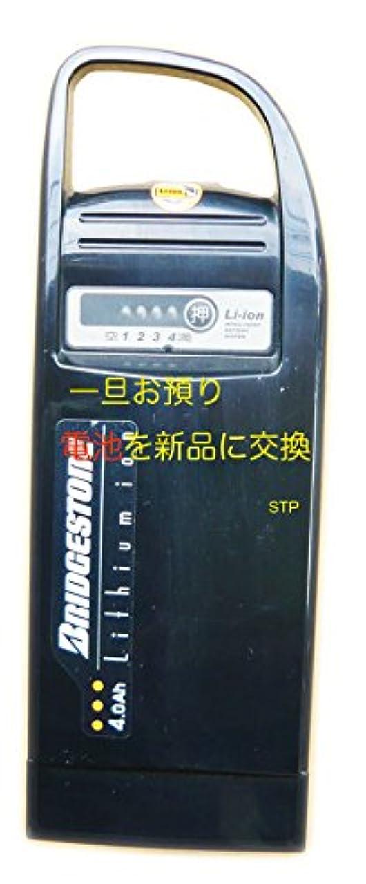 教義神社に向けて出発ヤマハ電動自転車(X38-30) バッテリー電池交換