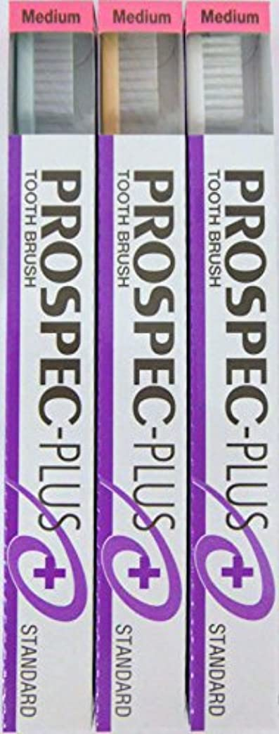 ペルソナ離す欠点GC プロスペック 歯ブラシプラス スタンダード M (3本セット)