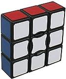 HAKATA 1x3x3 スピードキューブ 競技用 立体パズル 子供 マジック・キューブ ストレス解消 大人 子供 おもちゃ (2)