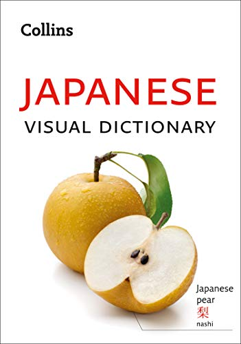 Collins Japanese Visual Dictionary Collins Visual Dictionaries