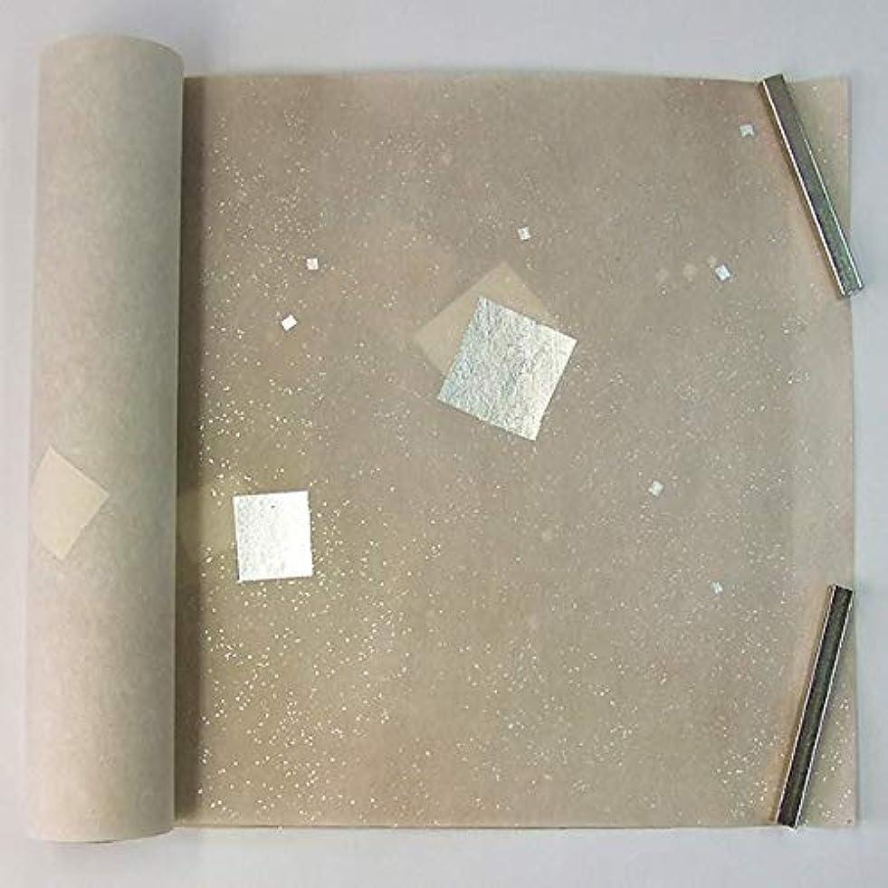 描く位置づける剃る半切 楮紙 3色ボカシ 大切箔砂子 ベージュ 10枚 仮名用 加工紙