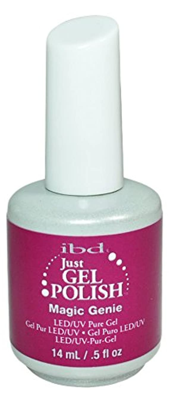 枝アルファベットバレルIBD Just Gel Polish - Magic Genie - 0.5oz / 14ml